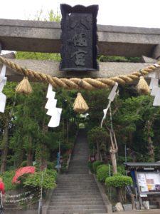 横山八幡宮鳥居