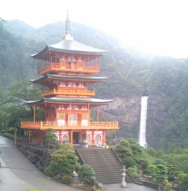 熊野那智大社五重塔