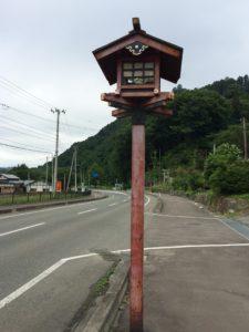 街道筋の灯篭