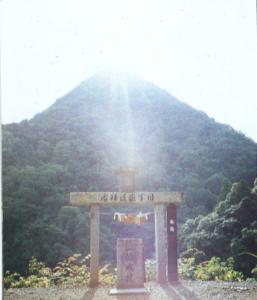 パンフレット 揺拝所から太陽を拝む