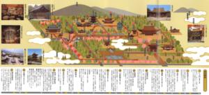 パンフレット 境内図