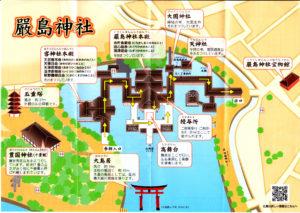 厳島神社周辺マップ