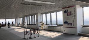 24階展望フロア―