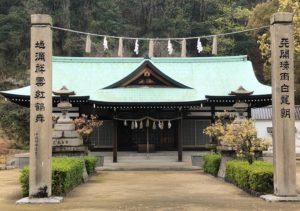 塩釜神社、常盤公園