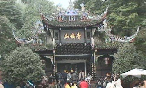 青城山入口