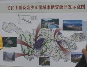 ダムの位置図
