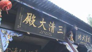 社殿の看板