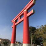 日本三大鳥居