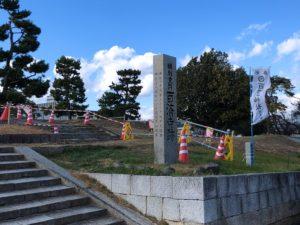 百濟寺跡公園