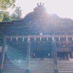 "<span class=""title"">金刀比羅宮(香川県)|785段の石段を登り、厳かな気を感じて展望台からの眺望を楽しんで!</span>"